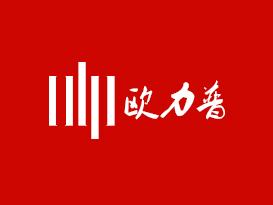 北京欧力普灯光设计工程顾问有限公司